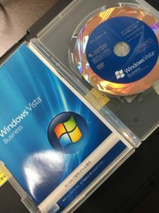 Windows Vistaのサポートが終了するとどうなるの?
