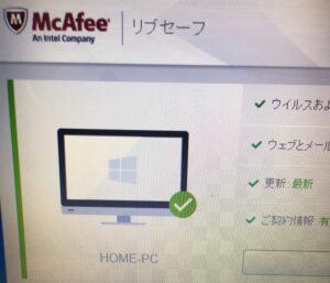 コンピュータウイルス感染で遠隔操作されたPCの修復