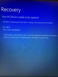 東芝DynaBookの0x0000034エラー(BCDエラー)の修理