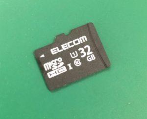 スマホのMicroSDカードに保存していた消えた写真のデータ復元