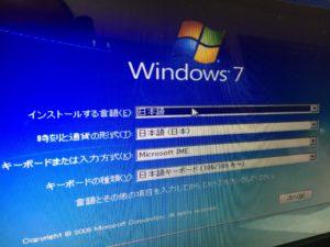 Windows10アップグレードノートPCの7へのリカバリー修理