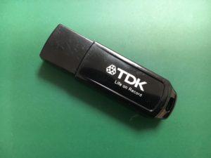 電源ランプは点くが認識しないTDK製USBメモリーのファイル取り出し