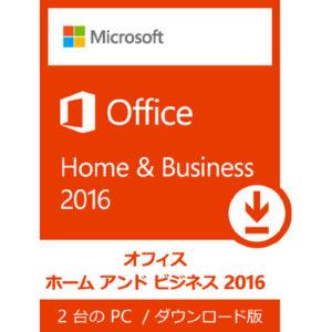 パソコン初期設定でOfficeのライセンス認証がお待ち下さいのまま終わらない