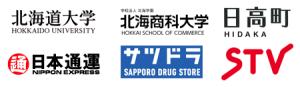 札幌パソコンかけこみ寺の北海道でのデータ復旧実績